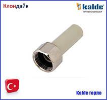 Kalde штуцер с накидной гайкой Ø20х3/4 (горло) ВР