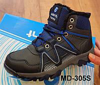 49b40a0e3 Детские демисезонные ботинки, утепленные кроссовки для мальчика, фото 1