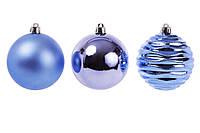 Набор елочных шаров 8см, цвет - лунный синий, 3 шт: глянец, матовый, глянец с рельефом, фото 1