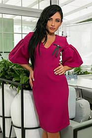 Женское Платье (141)706. (5 цветов), Ткань: креп + бантик. Размеры: 44, 46, 48, 50.