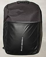 """Рюкзак для ноутбука з кодовим замком розмір 30*44 (2 кольори) """"VALET"""" купити оптом в Одесі на 7 км"""