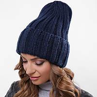 Темно-синяя шапка вязаная женская зимняя