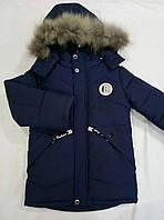 """Модная детская зимняя куртка  на мальчика  """" B"""" р.98-122 темно-синяя"""