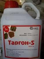 Гербiцид Таргон-S (Тарга Супер)