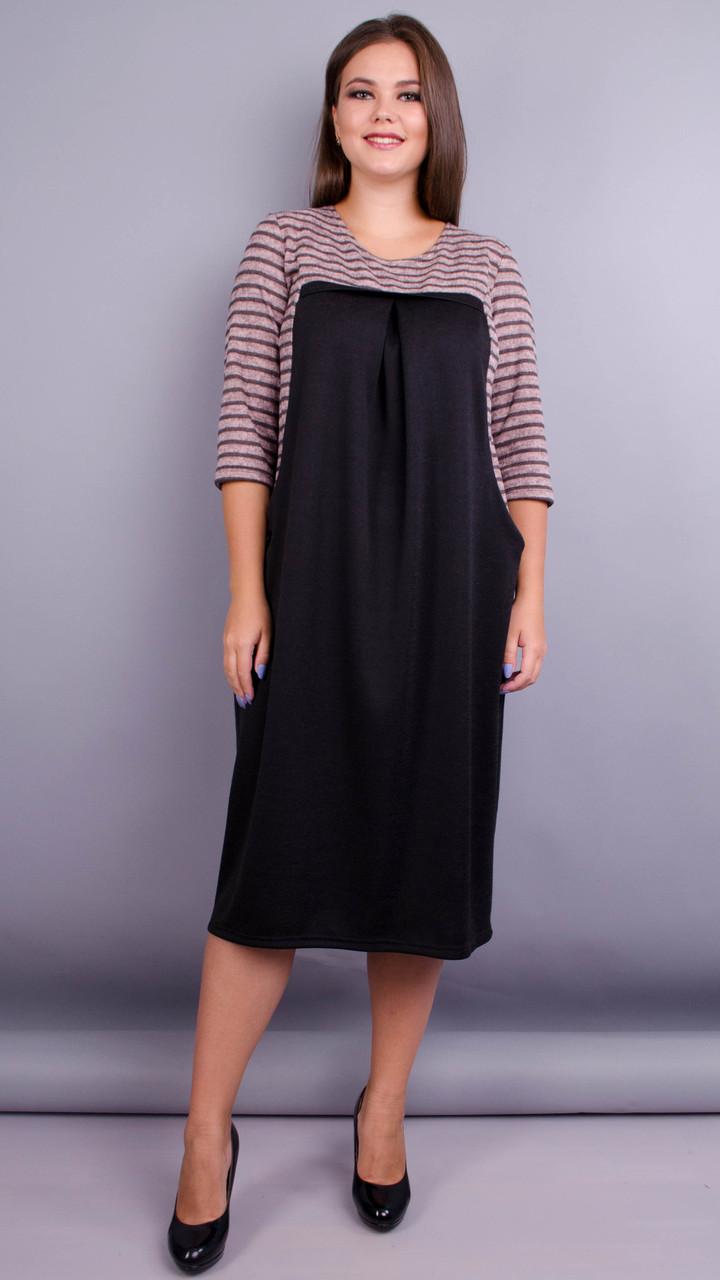 Женское платье трикотажное большие размеры: 66-68