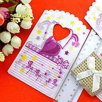 (45-50шт) Подарочные пакетики 15х9см, полиэтилен Цвет - на фото