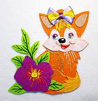 Набор нашивок Лисичка + цветок на карнавальный костюм 2 шт(8х14; 9х11см), фото 1
