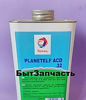 Масло холодильное Planet Elf ACD-32 (Канистра 5 литров)