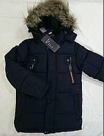 Модная детская зимняя куртка ''STG''  на мальчика р.32-44 темно-синее