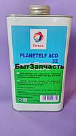 Масло холодильное Planet Elf ACD-32 (Канистра 1 литр)