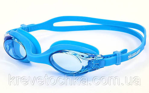 Очки для плавания zelart, фото 2