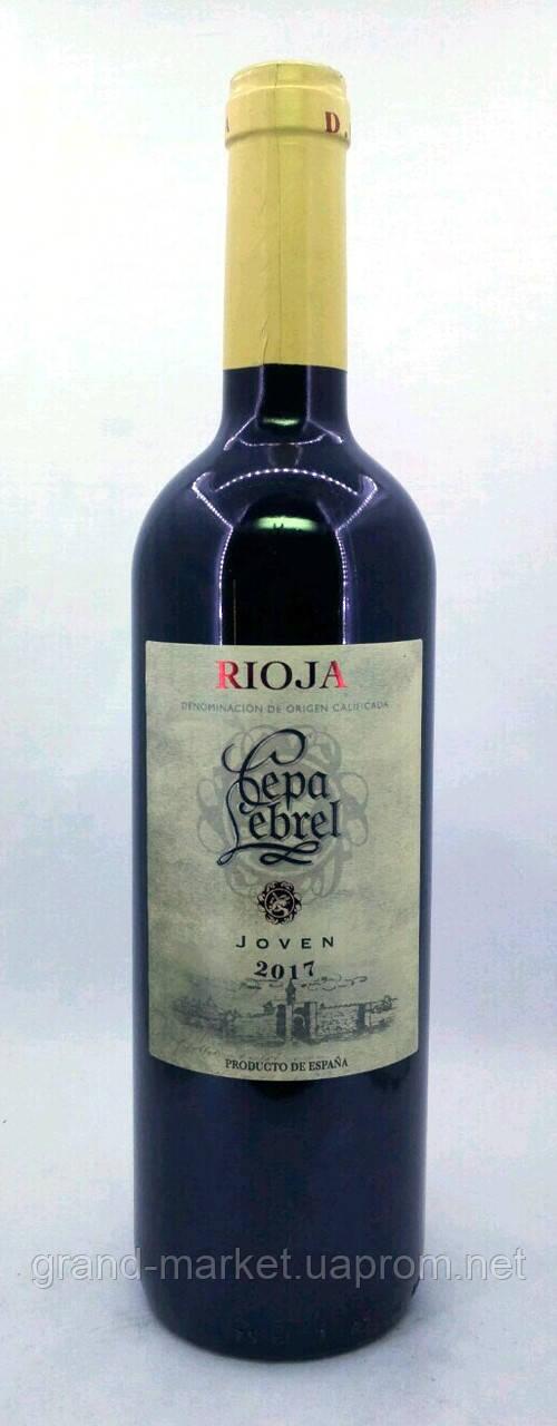 """Вино червоне """"Cepa Lebrel Joven 2017"""" 0.75 l"""