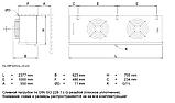 Кубический воздухоохладитель Guntner GACC RX 050.1/2-70.A (1820877), фото 4