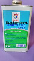 Масло холодильное Planet Elf ACD-100 (Канистра 1 литр)