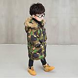 Курточка зимняя детская камуфляжная