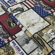 Декоративная ткань, шоссе