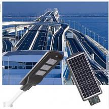 Светильник led 60W на солнечной батарее с датчиком движения, фото 2