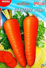 Семена моркови Шантанэ Роял 20 г