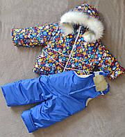 Зимний детский комбинезон для мальчиков и девочек унисекс на овчине