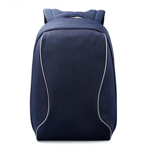 Городской рюкзак для ноутбука 14
