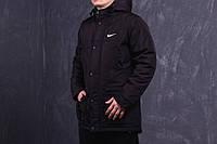 ✅ Зимняя Парка Nike Куртка найк (реплика)