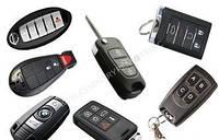 Автоключи с электроникой