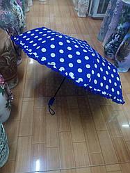Зонт п/а Горох