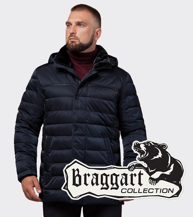 Braggart Status 16120   Мужская куртка зимняя темно-синяя
