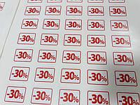 Изготовление наклеек, печать наклеек и дизайн
