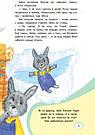 Безпека для зайченят, дівчаток та хлопченят. Книга Каспарової Юлії, фото 8