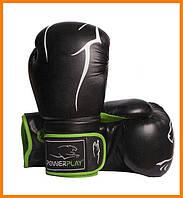 Перчатки боксерские для спаринга и тренировки