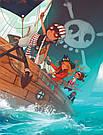 Банда Піратів. Острів Дракона. Книга Жюльєтт Парашині-Дені, Олівера Дюпена, фото 9