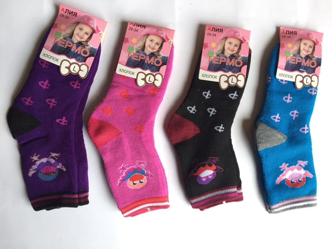 Детские махровые носки Алия Р.р 31-36 L