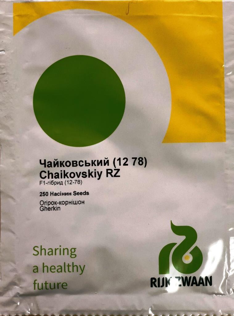 Семена огурцов партенокарпических Чайковский F1 1000 шт.