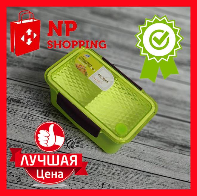 Пищевой контейнер для ланча Tingli Box салатовый (EL-246-8)