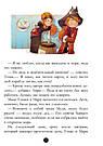 Банда Пиратов. Таинственный остров. Книга 2. Книга Жульетт Парашини-Дени и Оливера Дюпена, фото 5