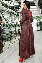 Женское Платье, цвет - Бордо (141)702-3. (5 цветов) Ткань: турецкий люрекс (люрексовая нить ). Размеры : 44, 46, 48, 50, 52., фото 3