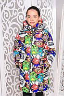 Зимняя куртка на девочку «Виола» ТМ MANIFIK