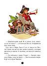 Банда Пиратов. Корабль-призрак.  Книга 1. Книга Жульетт Парашини-Дени и Оливера Дюпена, фото 2