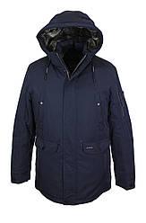 Зимняя мужская куртка CENTURY - 18-618 (98#)
