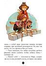 Банда Пиратов. История с бриллиантом. Книга 3. Книга Жульетт Парашини-Дени и Оливера Дюпена, фото 6