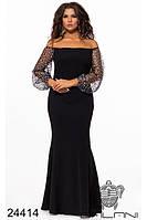 Вечернее платье в пол рыбка плечи открытые на торжество поставщик Одесса Balani большой размер 48,50,52,54