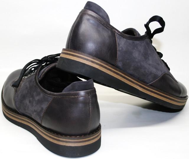 Спортивные кожаные туфли кроссовки мужские Richesse R-463 выбор мужчин, ценящих стиль и комфорт.