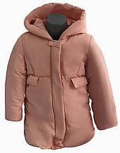 Детская демисезонная куртка для девочки 45PERSIK 90, см Персиковый