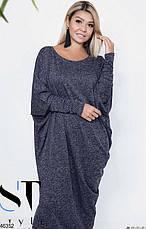 Хит сезона! стильное женское платье очень большой размер 58-64, фото 2