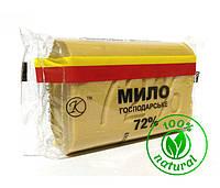 Мило господарське коричневе в упаковці 72% (200гр)