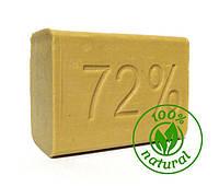 Мило господарське коричневе 72%(300гр)