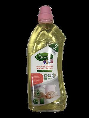 Гель для прання Kavati Kids 1л