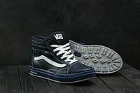 Мужские зимние ботинки Vans Old Skool Син натур кожа (реплика)