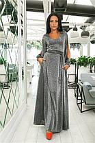 Женское Платье (141)702. (5 цветов) Ткань: турецкий люрекс (люрексовая нить ). Размеры : 44, 46, 48, 50, 52., фото 3